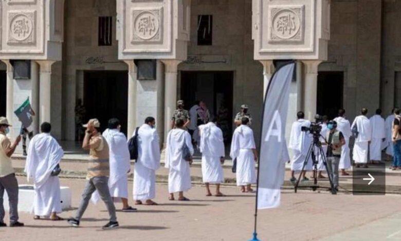الحجاج المسلمون يدخلون لمسجد نمرة بعرفات في حج 2020