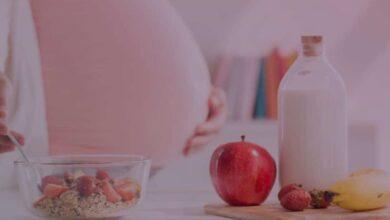كل ما يهم أن تعرفه المرأة الحامل عن التغذية والفيتامينات الواجب تناولها أو تجنبها بحسب التوصيات البريطانية- طب اليوم