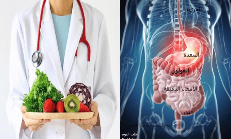 التهاب القولون المزمن: كل ما يهم أن تعرفه عن الغذاء وداء كرون و التهاب القولون التقرحي