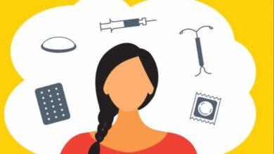وسائل منع الحمل: دليلك الكامل لاختيار الأنسب لك ولصحتكِ بحسب التوصيات البريطانية