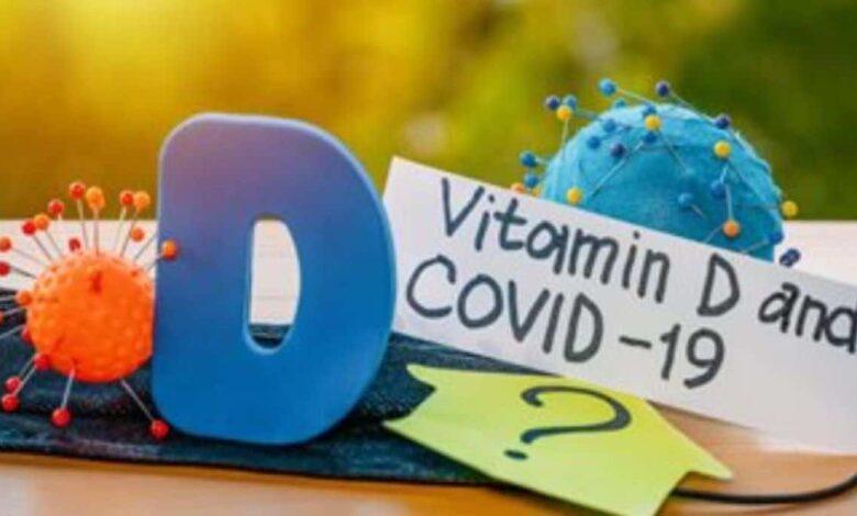 دراسة جديدة توضح دور فيتامين د في علاج حالات كوفيد-19.. فهل هو علاج كورونا ناجح؟