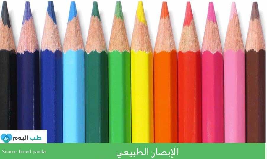 إبصار الألوان الطبيعي