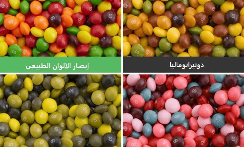 بنك المعرفة (7)   أغلب المصابون بعمى الألوان يرون ألونا مختلفة..فكيف يرون العالم من حولهم؟