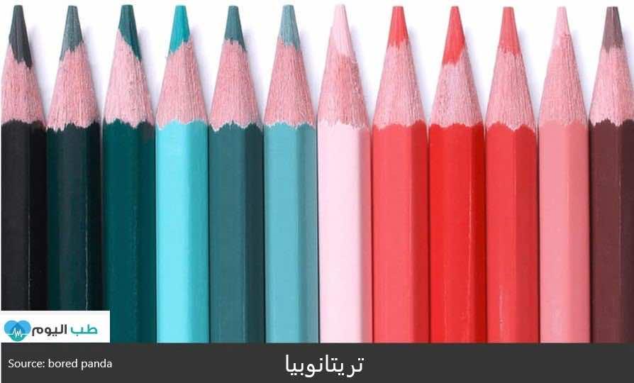 تريتانوبيا (نوع من نقص إبصار الألوان - عمى الألوان)