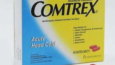 ما هي أهم النصائح والتحذيرات عند استخدام دواء كومتركس لعلاج نزلات البرد؟