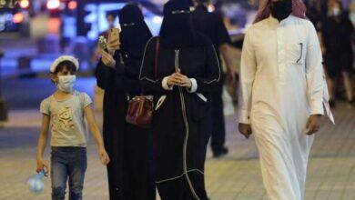السعودية | موجز وزارة الصحة حول فيروس كورونا – كوفيد-19 في المملكة