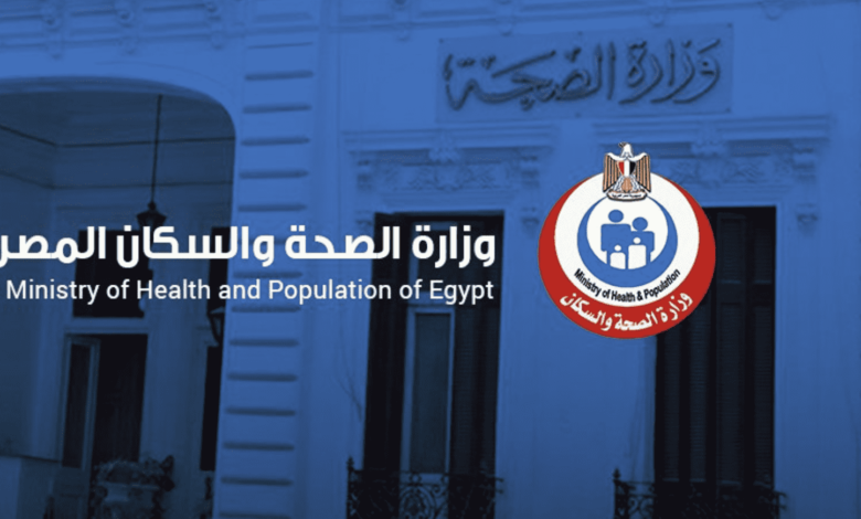 وزارة الصحة المصرية | جدول تطعيمات الاطفال الجديد بعد إضافة جرعتين من تطعيم شلل الاطفال