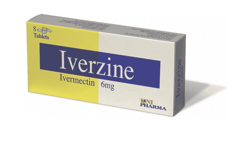 فيزيتا مجانية   ما هو سعر دواء ايفرزين اقراص في سوق الدواء في مصر وما استخداماته؟