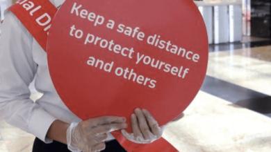 وزارة الصحة في الامارات توسع حملات تطعيم كورونا ضد كوفيد-19