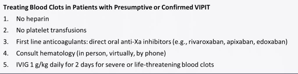 علاج حالة الجلطات مع السيولة التي يحفزها اللقاح (VIPIT)