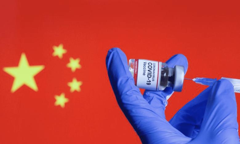 الصين تعترف أن كفاءة اللقاحات الحالية الصينية ضد كوفيد-19 ليست مرتفعة وتدرس طرق لزيادتها