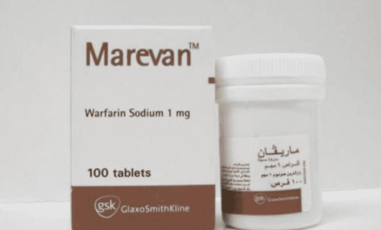أهم5 نصائح لتجنب مخاطر العلاج بمضادات التجلط ماريفان Marevan - وارفارين Warfarin - فيزيتا مجانية
