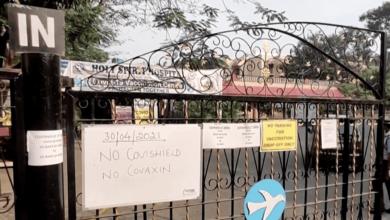 الهند | الخبراء يحذرون من خطورة تصنيع الأكسجين في المنزل لإسعاف مرضى كوفيد-19 - كارثة الهند وأزمة تطعيم كورونا